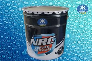 非固化橡胶沥青网上买足彩涂料